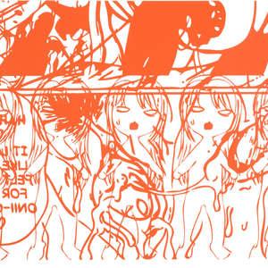 Image 182 - Half Paper 2011, JP Sergent