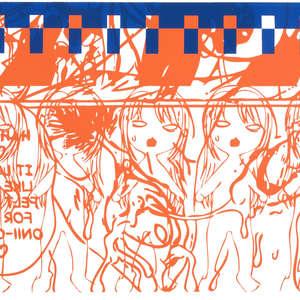 Image 214 - Half Paper 2011, JP Sergent