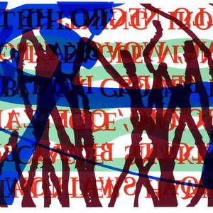 Image 50 - Half Paper 1997/2003,  monoprint, acrylic silkscreened on BFK Rives paper, 61 x 107 cm., JP Sergent