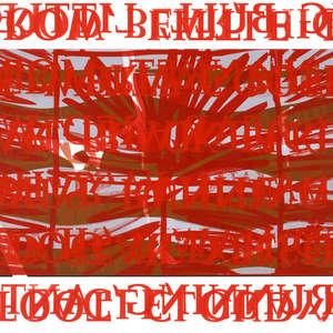 Image 53 - Half Paper 1997/2003,  monoprint, acrylic silkscreened on BFK Rives paper, 61 x 107 cm., JP Sergent