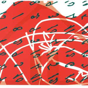Image 34 - Half Paper 1997/2003,  monoprint, acrylic silkscreened on BFK Rives paper, 61 x 107 cm., JP Sergent