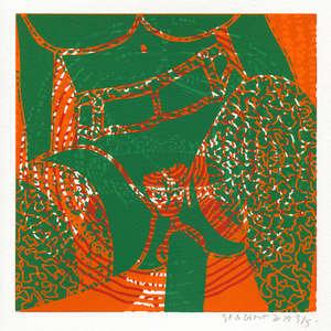 Image 169 - Small Paper-Shakti-Yoni-2019-BFK, JP Sergent