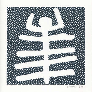 Image 435 - Small Paper-Shakti-Yoni-2018-White-BFK-Rives, JP Sergent