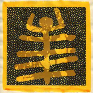 Image 154 - Small Paper-Shakti-Yoni-2018 |Yellow Wang Paper, JP Sergent