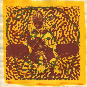 Image 161 - Small Paper-Shakti-Yoni-2018 |Yellow Wang Paper, JP Sergent