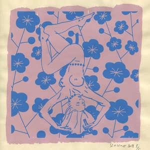 Image 191 - Small Paper-Shakti-Yoni-2018 |Yellow Wang Paper, JP Sergent