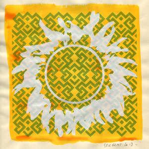 Image 84 - Small Paper-Shakti-Yoni-2018 |Yellow Wang Paper, JP Sergent