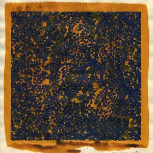 Image 81 - Small Paper-Shakti-Yoni-2018 |Yellow Wang Paper, JP Sergent
