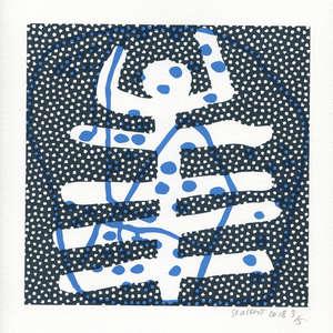 Image 384 - Small Paper-Shakti-Yoni-2018-White-BFK-Rives, JP Sergent