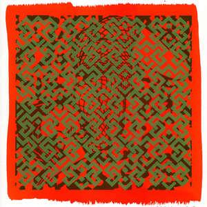 Image 68 - Small Paper-Shakti-Yoni-2018-White-BFK-Rives, JP Sergent