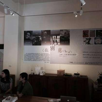 Image 2 - Z-EXPO-MUSÉE-ASIR-TAIWAN-PHOTOS, JP Sergent