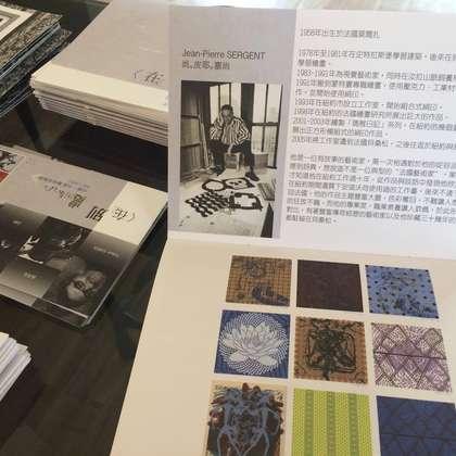 Image 3 - Z-EXPO-MUSÉE-ASIR-TAIWAN-PHOTOS, JP Sergent