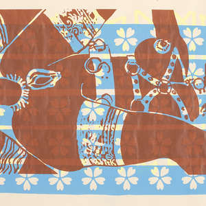 Image 51 - Bones, Flowers & Ropes-papier 80g (images), 2016, JP Sergent
