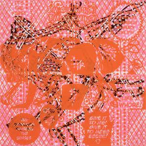 Image 41 - Plexi Suites Entropiques, JP Sergent