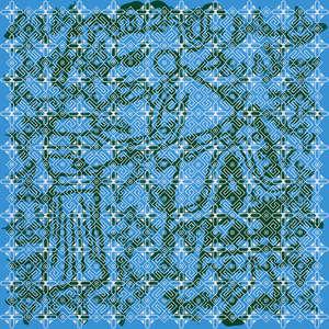 Image 32 - Plexi Suites Entropiques, JP Sergent