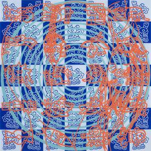 Image 12 - Plexi Suites Entropiques, JP Sergent