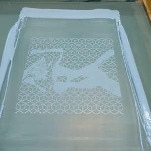 Image 215 - At Work on paper Shakti-Yoni-3-2017, JP Sergent