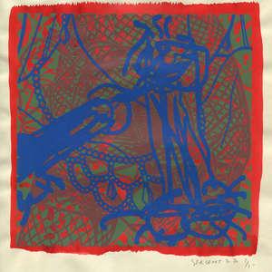 Image 83 - Small-Paper-Shakti-Yoni-wang-paper-2020, JP Sergent