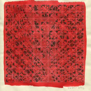 Image 94 - Small-Paper-Shakti-Yoni-wang-paper-2020, JP Sergent