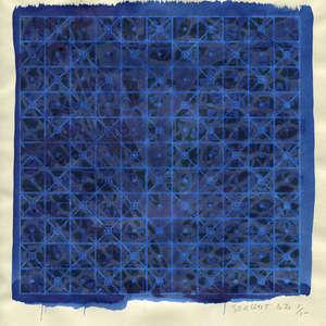 Image 77 - Small-Paper-Shakti-Yoni-wang-paper-2020, JP Sergent