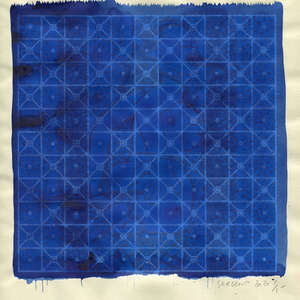 Image 56 - Small-Paper-Shakti-Yoni-wang-paper-2020, JP Sergent