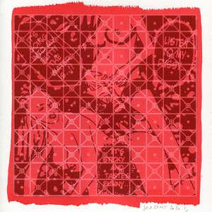 Image 174 - Small-Paper-Shakti-Yoni-2020-White-BFK-Rives, JP Sergent